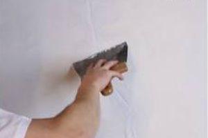 61 Mur Avant Peinture 300 200